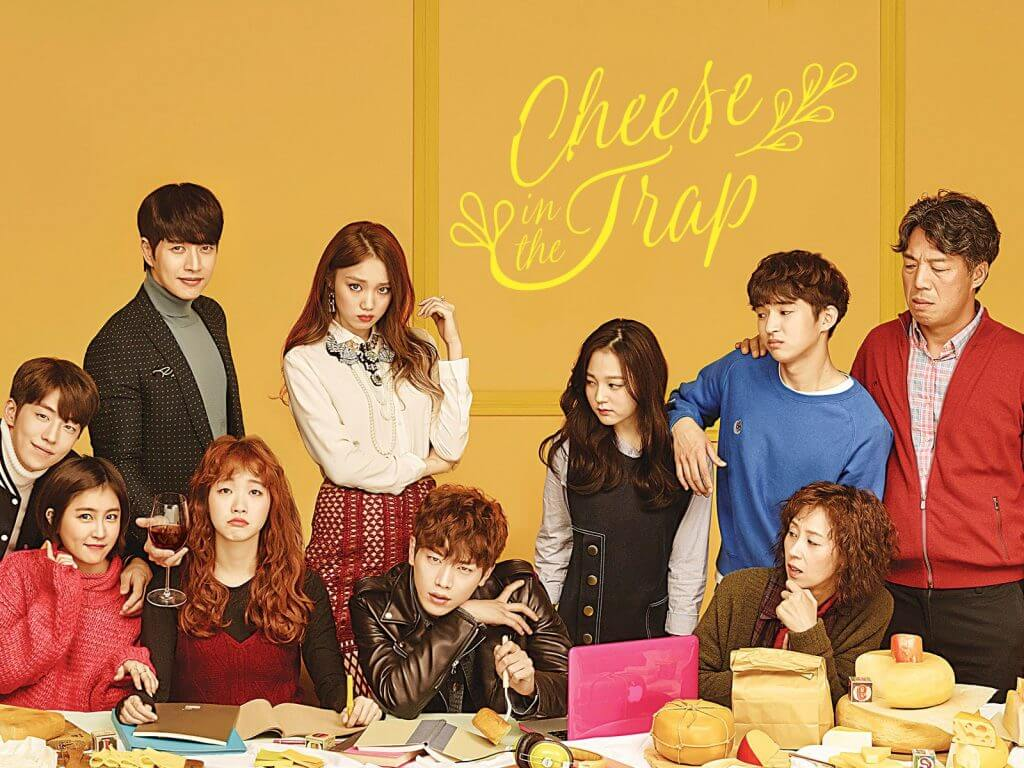 Revisiting Cheese in the Trap